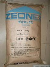 供应COC塑胶原料日本瑞翁480R/E48R