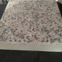 石材保温复合一体板-加工销售