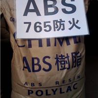 供应ABS塑胶原料PA765A 台湾奇美 V0阻燃