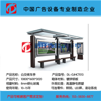 厂家供应2016候车亭尺寸-碳钢公交候车亭