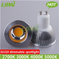 GU10GU5.3E26可调光LED灯杯5W中性光