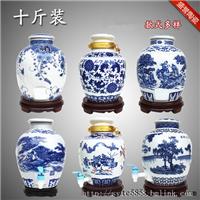 四川省陶瓷套装酒瓶一斤三斤 高档酒瓶厂家