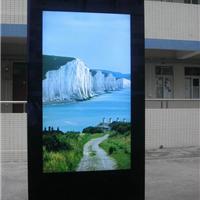供应汕头金禾超高清LED广告机