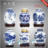 河南直供10斤装陶瓷酒坛定做价格