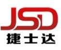 江苏捷士达金属复合材料有限公司