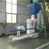 环保生物质颗粒定量包装秤多功能输送包装机