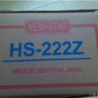 供应原装进口NEWSTAR新星地弹簧HS-222
