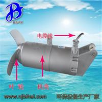 QJB1.5/8-400/3-740冲压式混合潜水搅拌机
