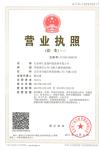 北京容汇易通科技发展有限公司