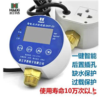 供应华西水泵压力开关全自动液位智能控制器
