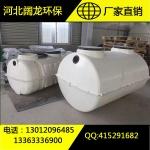 供应模压玻璃钢化粪池   SMC模压化粪池