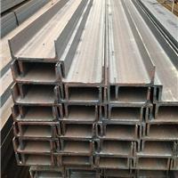 南京槽钢批发销售现货公司