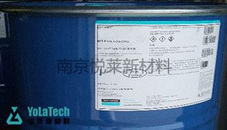 供应 进口 美国 道康宁Z-6289硅树脂
