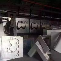 供应铝单板幕墙、铝单板幕墙用途