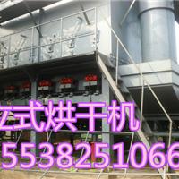 供应益阳立式烘干炉生产商