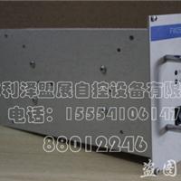 供应全新正品浙江中控FW252-03A-04A电源