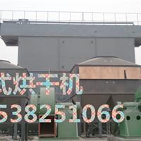 金华高效立式烘干机设备厂家