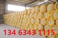 供应玻璃棉板毡,耐高温,钢结构玻璃棉