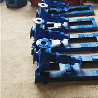 沧州宏润泵业有限公司
