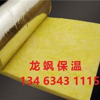 供应玻璃棉板毡,2016龙飒玻璃棉板毡厂家