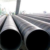 秦皇岛螺旋管生产厂家 螺旋管批发价格
