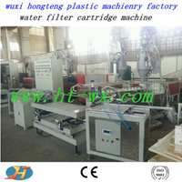 专业厂家供应pp滤芯生产线_pp棉滤芯设备