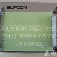 供应全新正品浙江中控FW221电源指示卡