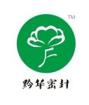 湖南黔华工贸有限公司