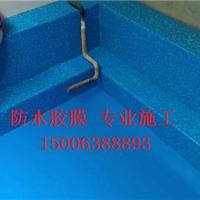 供应山东泳池胶膜生产厂家直销泳池胶膜