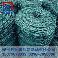 pvc刺绳 刺绳多少钱一米 刺丝围栏