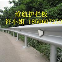 福建平潭县乡村公路波形护栏3.0 4320一片