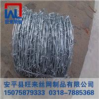 刺丝笼 铁丝网刺绳 不锈钢刀片刺绳