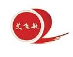 苏州艾飞敏屏蔽导电材料有限公司
