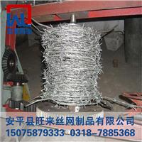 铁丝防护网哪家好 刺绳重量计算 铁丝刺线