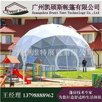 供应西宁半圆顶球形篷房帐篷