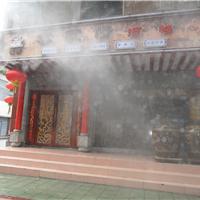 北京会展中心降温首选东荣喷雾降温设备