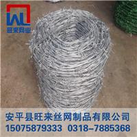 镀锌防护刺绳 刺绳围网 圈地铁丝线