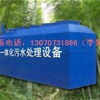 供应兴宁农村全自动生活污水处理设备回头客