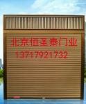 北京恒圣泰门窗有限公司