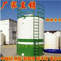 供应武汉塑料储罐 10吨塑料储罐价格