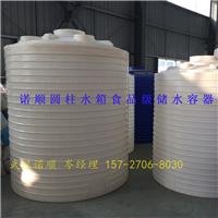 供应10吨塑料储罐 武汉塑料储罐厂家直销