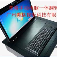 桌面折叠翻转终端一体机 大屏幕键鼠主机