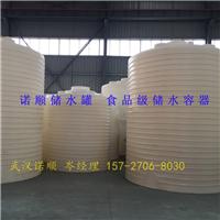 供应10吨外加剂储罐 湖北塑料储罐厂家直销