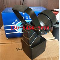 供应海洋王JIW5281/LT手提磁力强光防爆灯