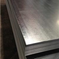 南京镀锌板开平分条剪切加工