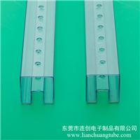 继电器包装管供应商 生产继电器吸塑管