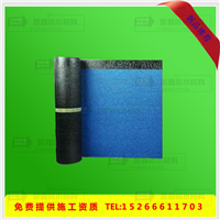 供应厂家直销防水材料SBS改性沥青防水卷材