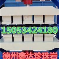 生产珍珠岩外墙保温板设备厂家