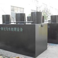 供应四川养殖场地埋污水处理设备商家