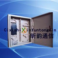 供应96芯光纤分线箱